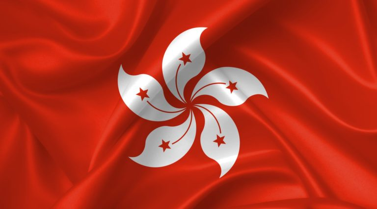 hongkong flag-768x427